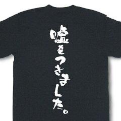 工藤静香「ミステリアスな形で」5年前からKokiデビューを計画していた!