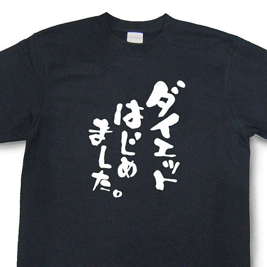 トップス, Tシャツ・カットソー tT t t OK! MNW09