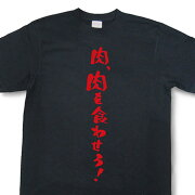 Tシャツ イチロー メッセージ