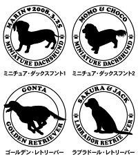 愛犬の名入れミニトートバッグ・犬種