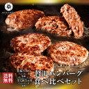 イベリコ豚 100% ハンバーグ 2個×約110g 豚肉 通販 お取り寄せ グルメ 高級肉 内祝 美味しい ギフト 冷凍 お歳暮 食べ物 食品 2人前 両親へのプレゼント 60代 70代 スエヒロ家