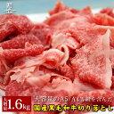 【ふるさと納税】くまもとあか牛バラスライス750g 【お肉・牛肉・バラ(カルビ)】