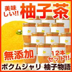 お茶として、ジャムとして。定番人気の韓国トップブランドのゆず茶♪ボクムジャリの柚子物語、...