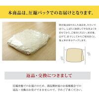 厚掛コタツ【選べる日本製こたつ掛け布団】