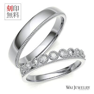 プラチナダイヤリングマリッジペアリング2本セットミルグレインクラシカルデザインリング上品【結婚指輪】pt900