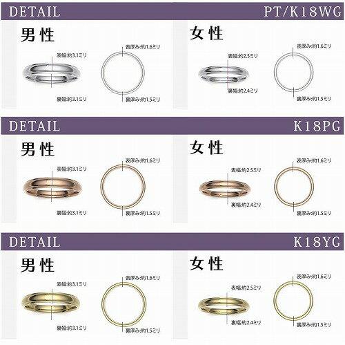 結婚指輪 マリッジリング ペアリング プラチナ ペア 2本セット 天然ダイヤ ブライダル ペア結婚指輪 pt900 文字入れ 刻印 可能 婚約 結婚式 ブライダル ウエディング ギフト レディース メンズ セット価格