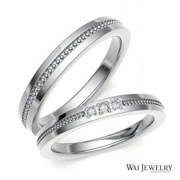 結婚指輪 マリッジリング ペアリング 2本セット ホワイトゴールドk18wg 高品質ダイヤモンド 贈り物 シンプル 自社国内で大切に丁寧にお創り致します。【NEWショップ】