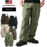 フィールドカーゴパンツ ミリタリー ボトムス カーゴパンツ アーミーパンツ アメリカ ファッション クーポン