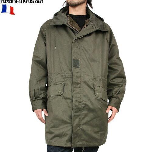 実物 新品 フランス軍M-64パーカーコート ミリタリーコート 【M...
