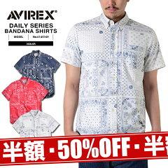 AVIREX アビレックス バンダナプリント ボタンダウンシャツ 半袖 6145169 メンズ 【クーポン対象外】