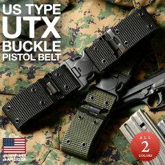 アメリカ軍 新品 米軍タイプ UTXバックル ピストルベルト サバイバルゲームには欠かせないポ…