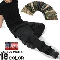 米軍BDUカーゴパンツ9色/アメカジ/カーゴパンツ