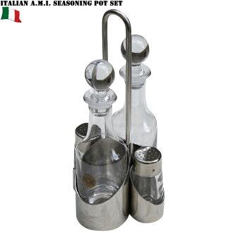 調味罐的新義大利軍事 A.M.I.設置