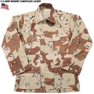 【難あり】 ≪WIP≫【アメリカ軍】実物 新品 米軍6Cデザート(チョコチップ)カモ BDUジャケット