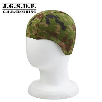 C.A.B.CLOTHING J.G.S.D.F.自衛冬天保暖帽偽裝新 6538