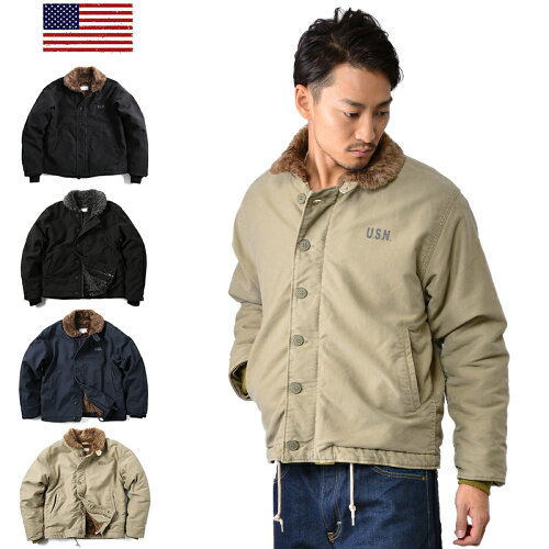 新品 米軍 N-1デッキジャケット USED加工 メンズ ミリタリー アウター ミリタリージャケット N1 N-...