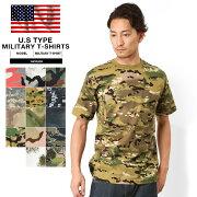 ミリタリー カモフラージュ Tシャツ トップス アメリカ クーポン プレゼント