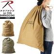 メンズ ミリタリー バッグ / ROTHCO ロスコ G.I.TYPE BARRACKS BAG バラック バッグ 2色《WIP》 ミリタリー 男性 旅行 ギフト プレゼント