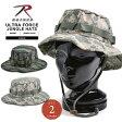 ROTHCO ロスコ ULTRA FORCE ジャングルハット TIGER&DIGITAL《WIP》 ミリタリー 男性 ギフト プレゼント