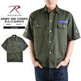 今だけ10%OFF!メンズ ミリタリー シャツ / ROTHCO ロスコ 2875 ARMY AIR CORPS BDUシャツ《WIP》 男性 春 ギフト プレゼント