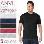 【大特価】【メーカー取次】ANVIL アンビル 783 MIDWEIGHT 5.4oz S/S ポケット Tシャツ アメリカンフィット【クーポン対象外】《WIP》メンズ ミリタリー