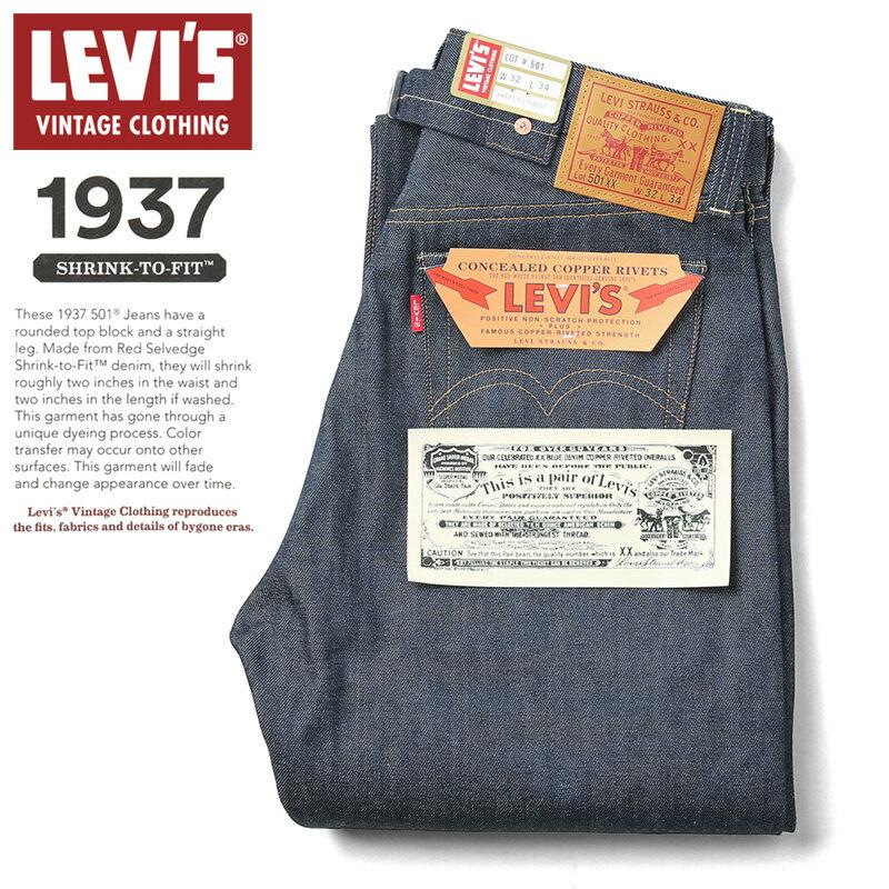 メンズファッション, ズボン・パンツ LEVIS VINTAGE CLOTHING 37501-0015 1937 501XX RIGID LVC