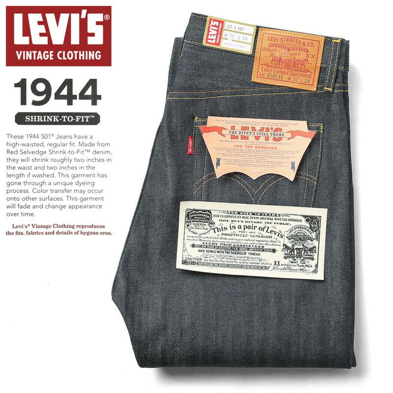 メンズファッション, ズボン・パンツ LEVIS VINTAGE CLOTHING 44501-0072 1944 S501XX RIGID LVC 5