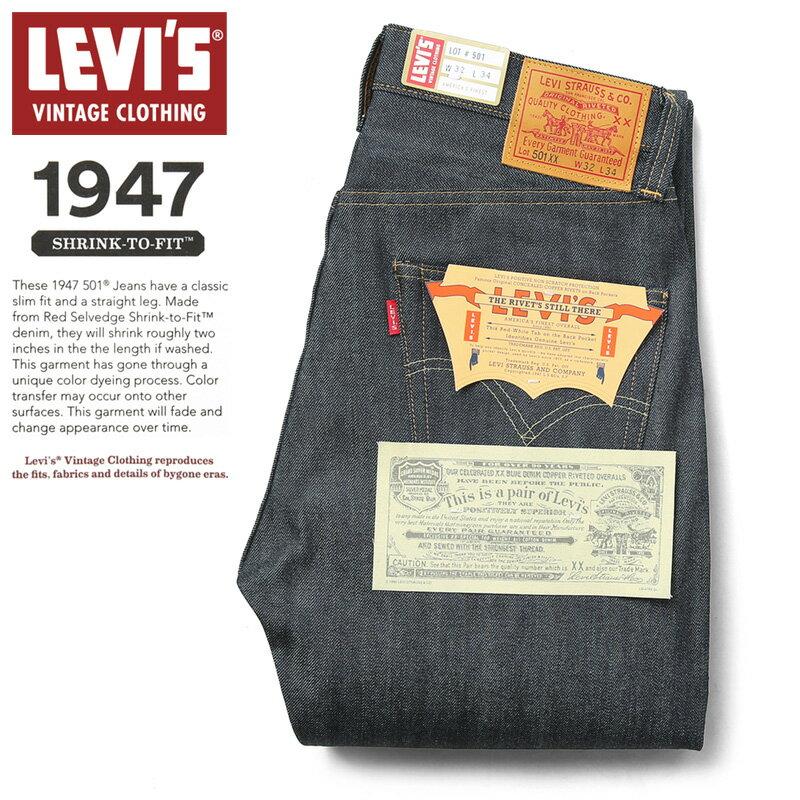 メンズファッション, ズボン・パンツ LEVIS VINTAGE CLOTHING 47501-0200 1947 501XX RIGID LVC
