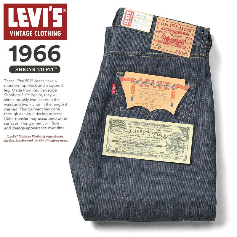 メンズファッション, ズボン・パンツ LEVIS VINTAGE CLOTHING 66501-0135 1966 501 66 RIGID LVC
