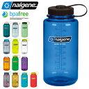 NALGENE ナルゲン 広口 1.0L TRITAN プラスチックボトル 水筒 MADE IN USA / ボトル アウトドア カラーボトル【Sx】