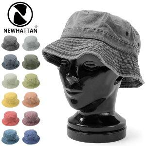 NEWHATTAN ニューハッタン 1505 PIGMENT DYED HAT ピグメントダイ ハット/ミリタリー 軍物 メンズ