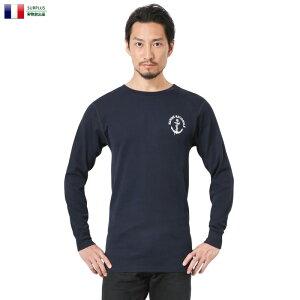 実物 新品 フランス海軍 FIRE RETARDANT L/S クルーネック Tシャツ MARINE NATIONALE / ミリタリー ユーロミリタリー 実物放出品 軍物【クーポン対象外】【T】