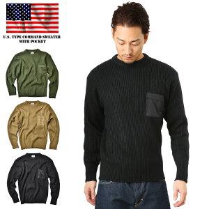 コマンド セーター ポケット ミリタリー トップス アメリカ アクリル クーポン プレゼント