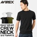 クーポンで更に20%OFF★AVIREX アビレックス デイリーウエア クルーネックTシャツ 半袖 6143502 メンズ トップス Tシャツ インナー 無地 アヴィレックス avirex アビレックス AVIREX Tシャツ メンズ 男性 ギフト プレゼント