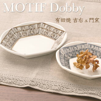 有田母題多臂六角微型鋼板陶器瓷器菜菜餐具幾何陶器日本與餐具
