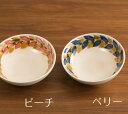 波佐見焼 モナミ ボウル【和食器】【西海陶器】【有田焼】【サ...