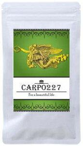 【送料無料】Carpo227 カルポ227 (プレゼント付♪) ダイエットサプリ