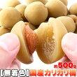 お徳用国産カリカリ梅500g