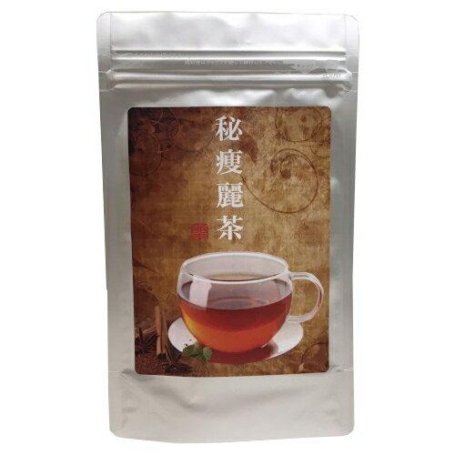 【送料無料】秘痩麗茶 2個セット (プレゼント付♪) ダイエットティー ダイエット茶 ダイエットドリンク