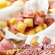 お徳用いちご&バナナのプチフィナンシェ50個