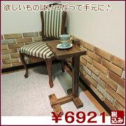 テーブル サイドテーブル アンティーク アイアン ヴィンテージ コンソール コーヒー おしゃれ ミッドセンチュリー
