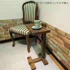 古材サイドテーブル