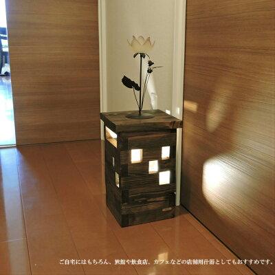 日本家屋の暖かみを感じさせる「古材のスタンドライト」