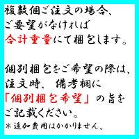 【国産天然】松茸300g採れたてを産直☆ミシュラン3つ星御用達店