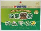 ゼリア新薬新健康習慣四健麗茶60包