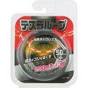 奥田薬品テスラループ磁気ネックレス