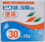 【第2類医薬品】ビワ湖浣腸30gx12個