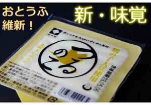 【つるのこ豆腐15個パック・送料お得!】北海道産ブランド大豆100%で作った新しい味覚の絹ごし豆腐!甘さ、香りとも今までにない美味しさ!デザート感覚で美容と健康にも!食べきり150gで、高タンパク低カロリー健康応援!