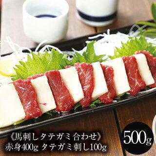 【送料無料】ta500g