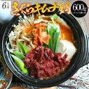 馬鍋(さくら鍋)
